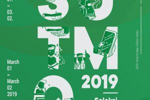 STQ UM 2019